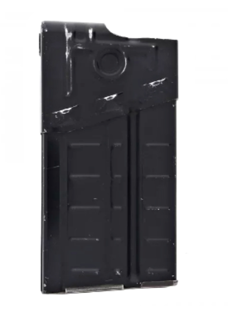 The Heckler & Koch HK91 G3 .308/7.62mmx51mm 20-Round Aluminum Magazine, available at GunMag Warehouse for $6.99.