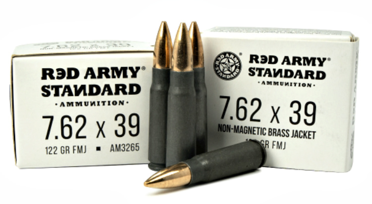 New Ammunition: Red Army Standard White Box Packaged Ammo.