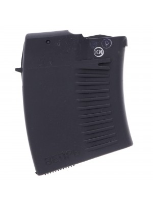 Molot Vepr 7.62x54R 5-Round Polymer Magazine Right View