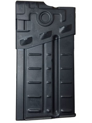 Heckler & Koch HK91 G3 .308 20-Round Aluminum Magazine Right View